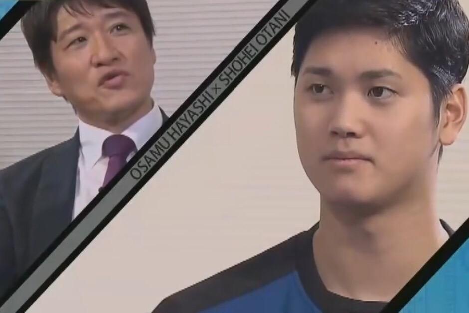 最強の二刀流・大谷翔平が林修との対談で語った最強のメンタル!