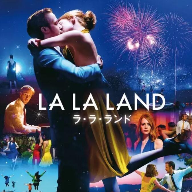 『ラ・ラ・ランド』のサントラが超ロマンチック!3種類の違い&おすすめの曲を紹介!