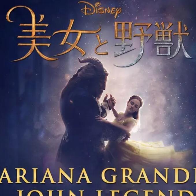 実写版『美女と野獣』のサントラを解説!曲目や聞き所、英語版と日本語版の違いもご紹介!