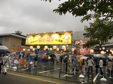 【福岡】グラブルのコンサートに1番高いチケットと1番いい席で参戦した話
