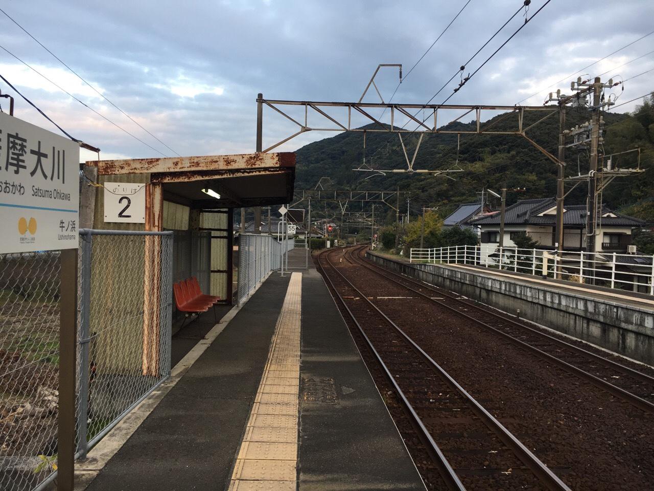 【薩摩大川駅】映画『かぞくいろ』のメインになったロケ地を巡ってきました。