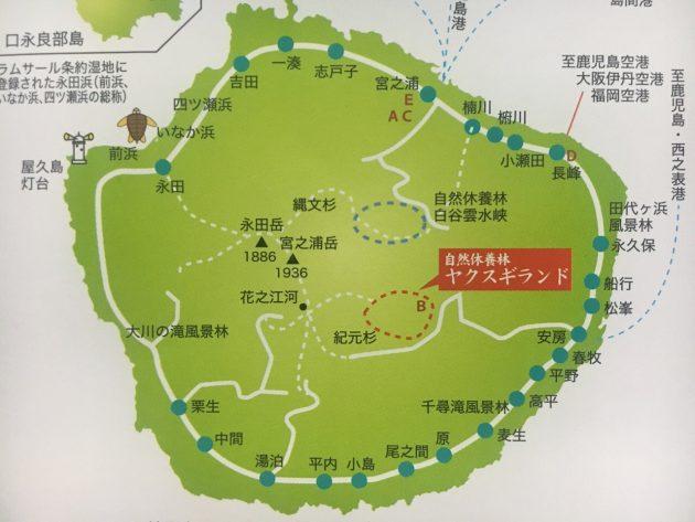 屋久島のマップ