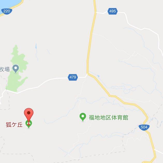 狐ヶ丘高原のグーグルマップ