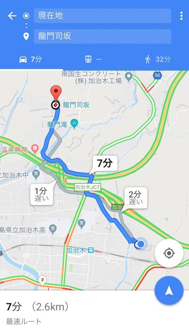 GoogleMapの龍門司坂と精矛神社