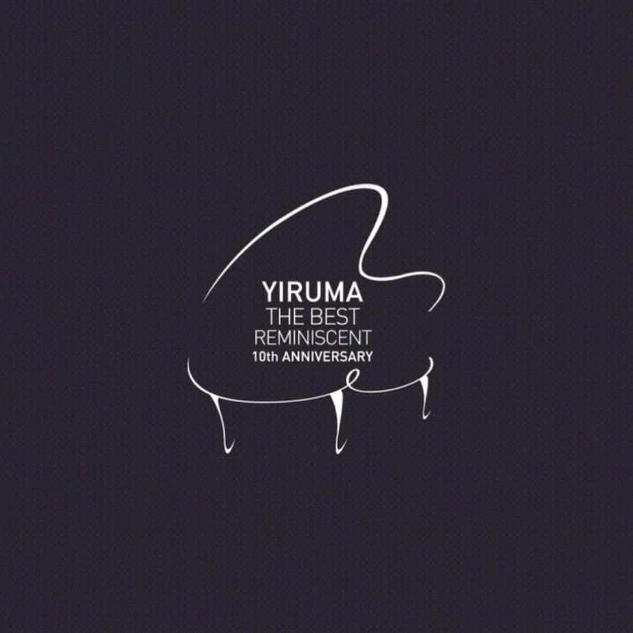 Yiruma(イルマ)のおすすめアルバム5選!まさに名曲の宝庫
